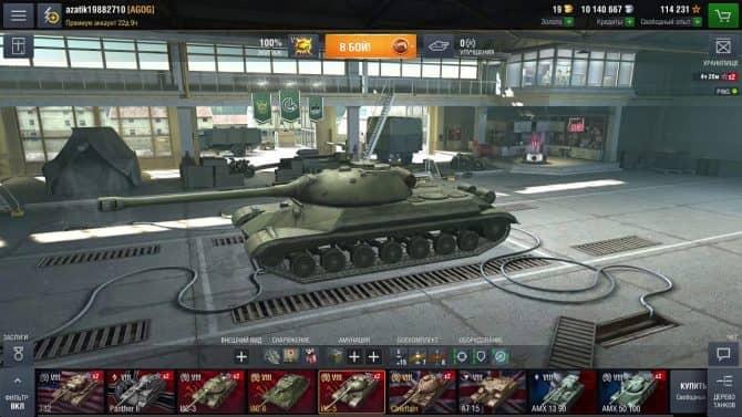 ИС-5 wot blitz покупка