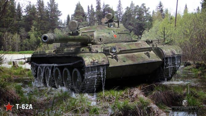 Т-62А