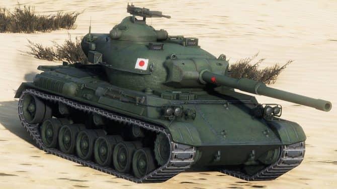 Type-61