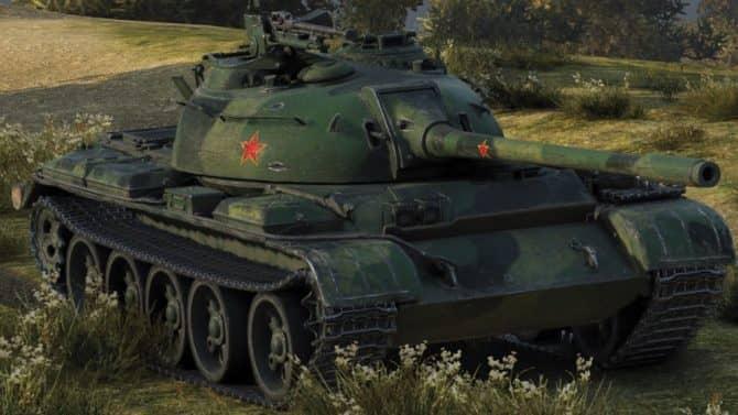 Type 59 скриншот 2