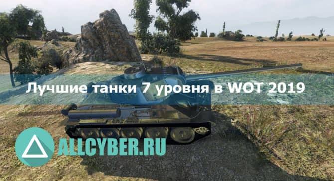 Т-34-100
