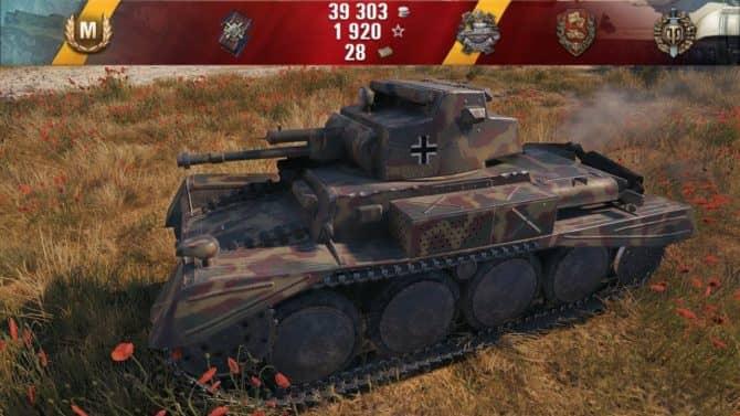 ЦПП World of Tanks 2
