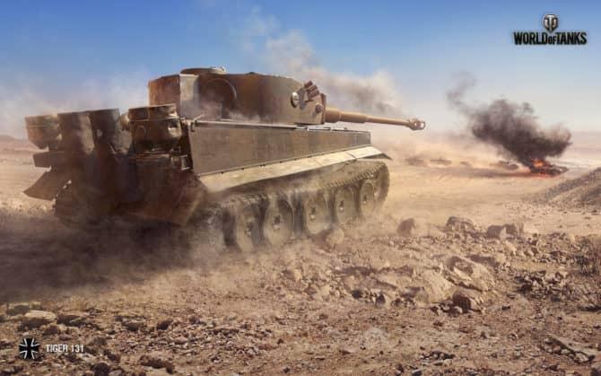 Tiger 131 из World of Tanks 3