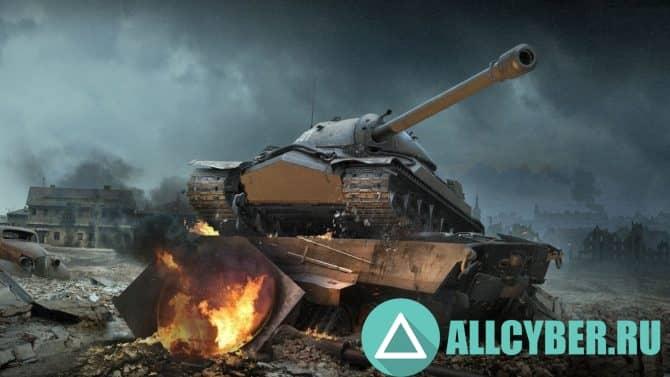 ИС-7 World of Tanks 2