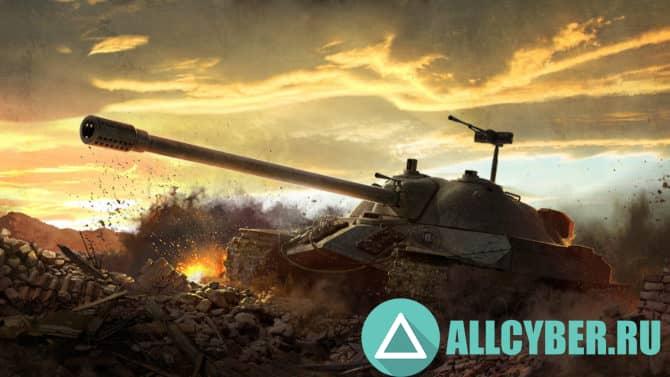 ИС-7 World of Tanks 3