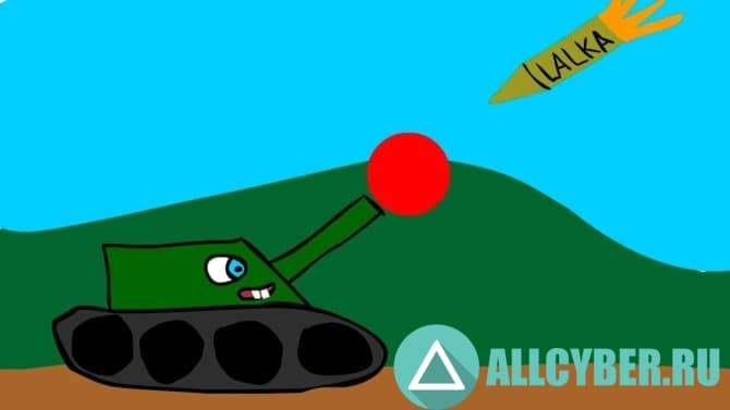 красные шары World Of Tanks