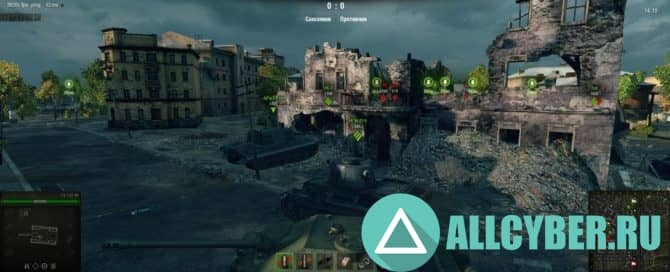 Мод разрушенные объекты для World of Tanks