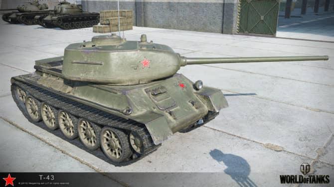 Т-43 WOT