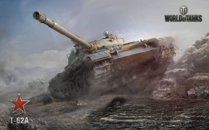 Т-62А WOT 1
