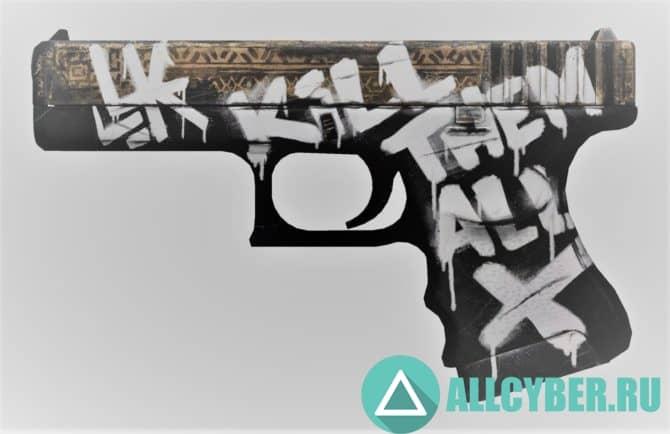 Как покрасить Glock-18 в скине Реактор | CS:GO DIY - YouTube | 434x670