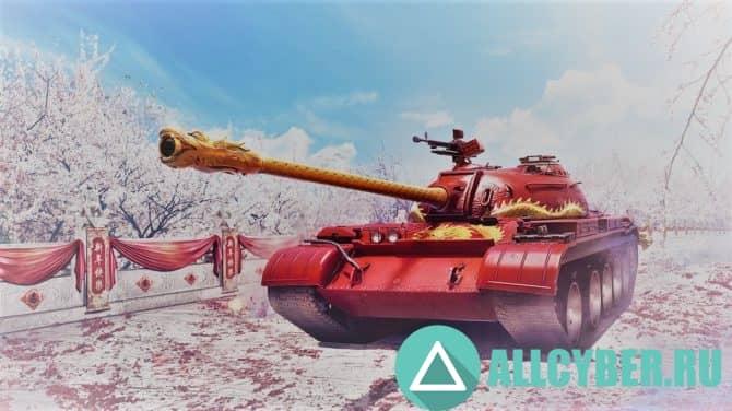 Китайский сервер World of Tanks