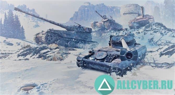 Как играть на европейском сервере WoT с русского клиента?