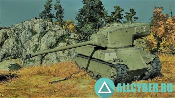Льготные танки в World of Tanks список 2020