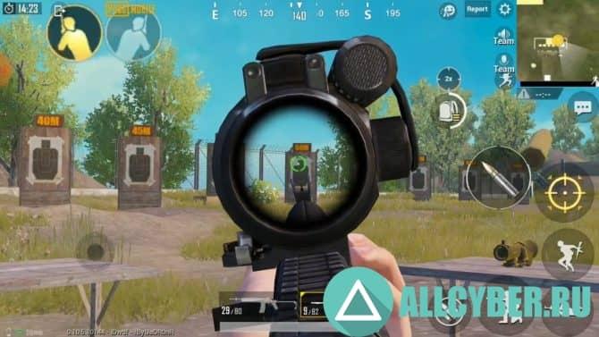 Что такое гироскоп в PUBG Mobile преимущества