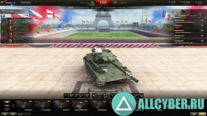 Как получить пресс аккаунт в world of tanks