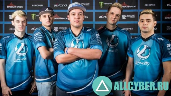 Команда Luminosity Gaming в кс го
