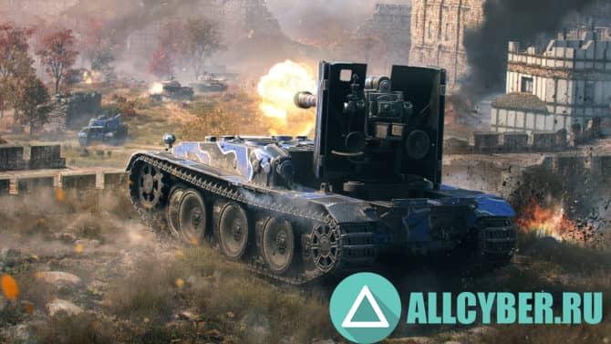 Озвучка экипажа для world of tanks