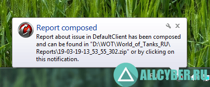 Report composed wot