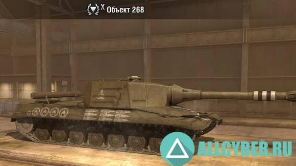 Шкурки для world of tanks blitz