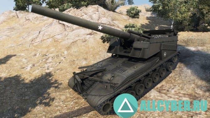 Т92 world of tanks