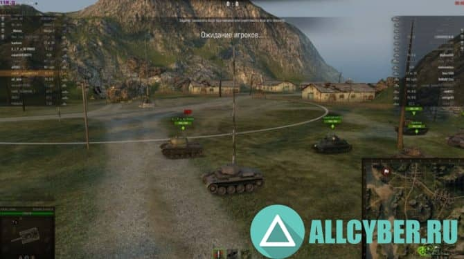 Трейнер тундра для world of tanks