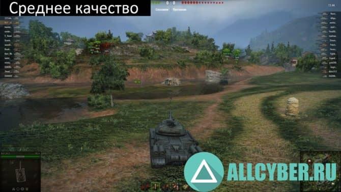 World of Tanks системные требования