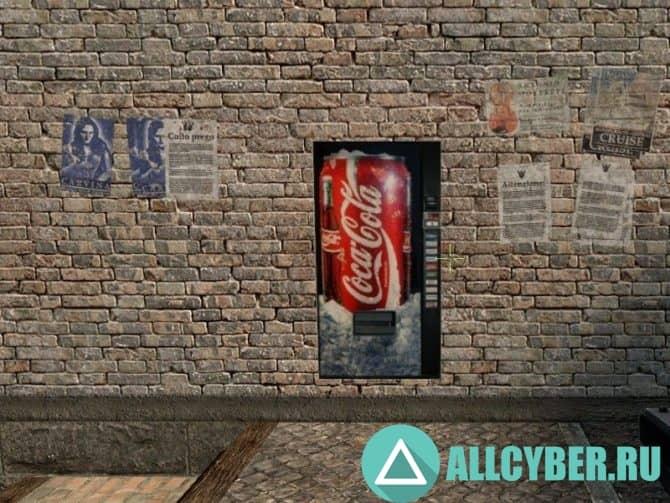 Спрей Cola Machine Для Cs:S