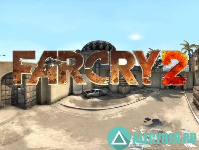 Спрей FarCry2 Для Cs:S