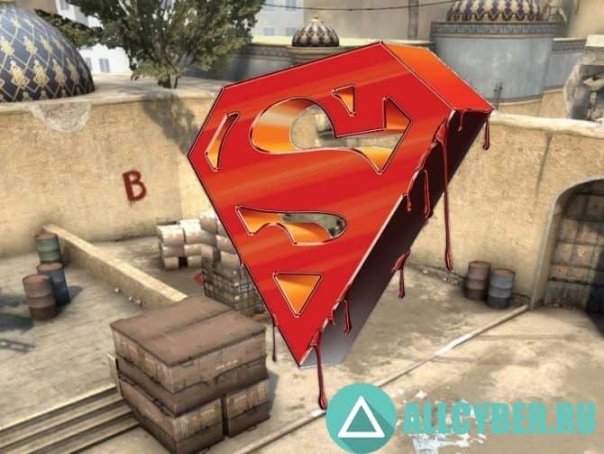 Спрей SuperMan Для Cs:S