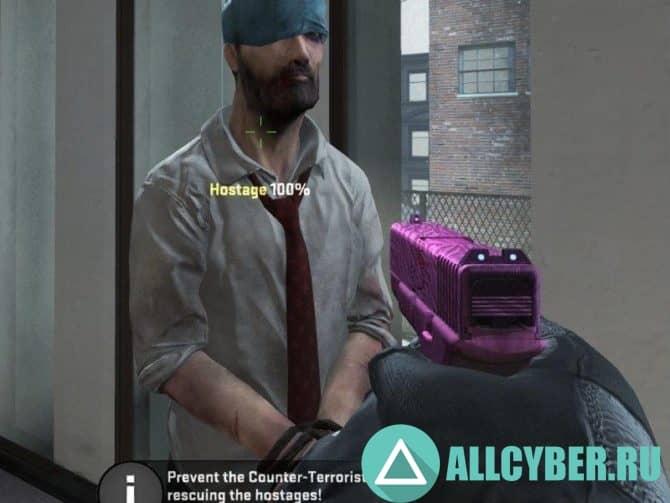 Оружие Глок - pink zebra для CS:GO