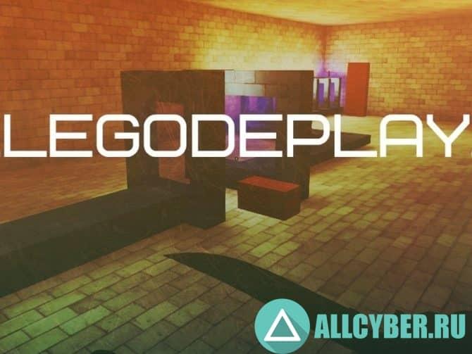 Карта mg_legodeplay_course_v3 Для Cs:Go