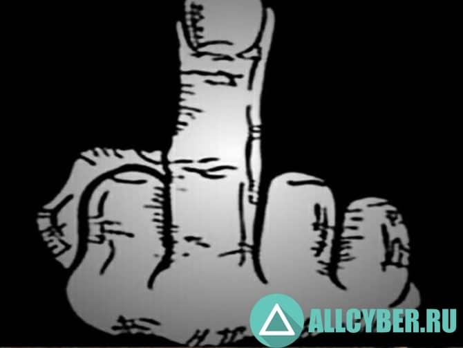Спрей Средний палец для Cs:1.6
