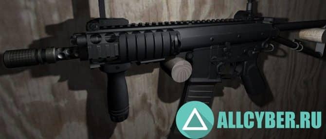 Оружие Kac Pdw для CS:S