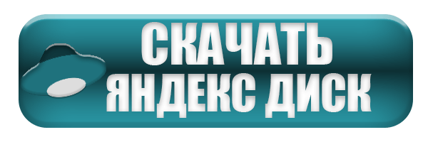 Карта cs_apartcave_alpha для CS:S