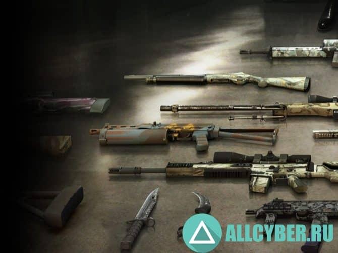 Контрабандное оружие в кс го