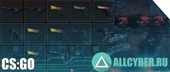 Оружие в Counter Strike Global Offensive - запрещенные ...